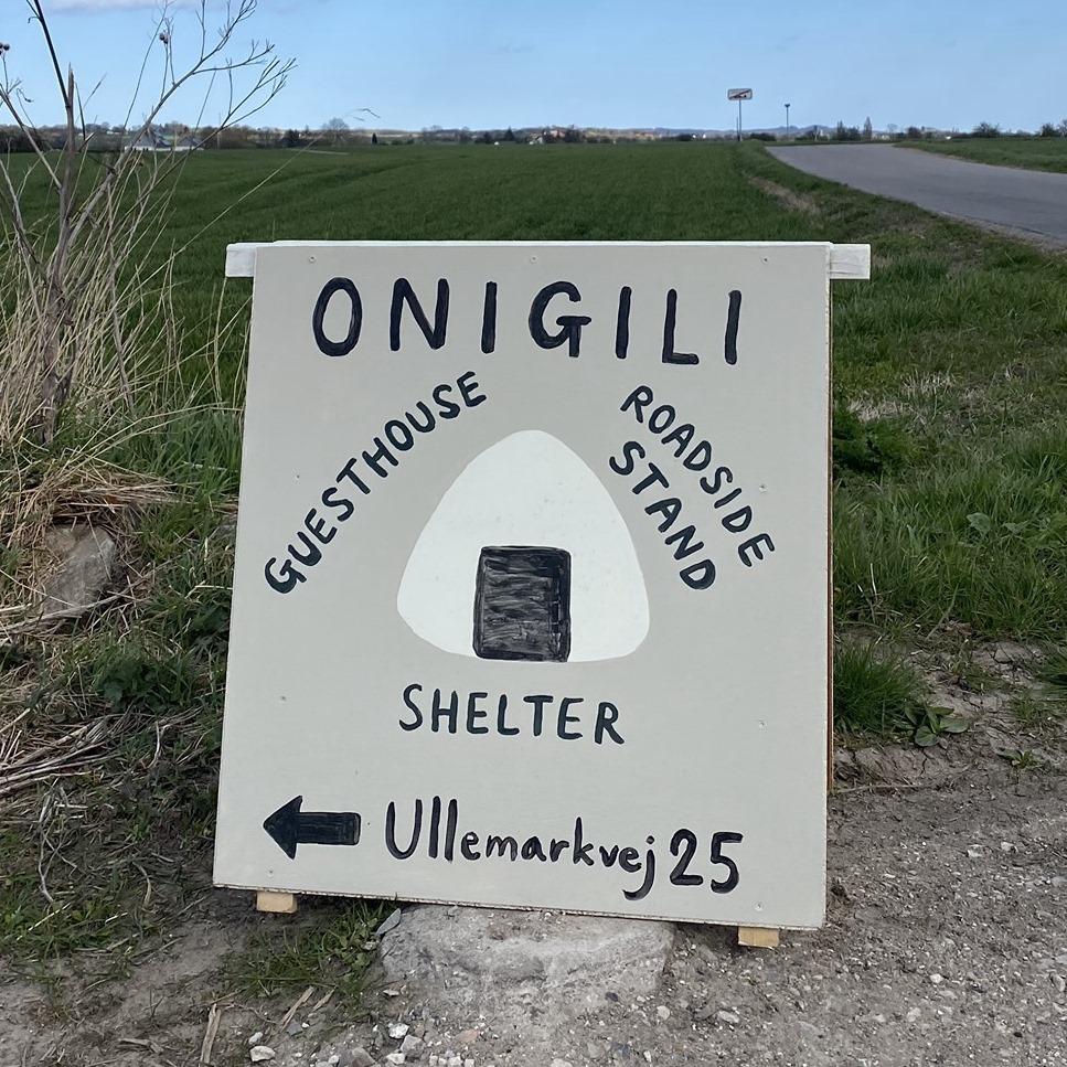 Onigili